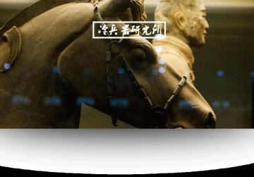 光秦兵俑有绿脸,马俑涂装也走结合风?秦始皇手办比唐三彩更精彩