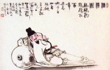 永久的诗仙李白:安能摧眉折腰事权贵,使我不得开心颜
