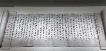 编修史书的巨大难题:曹魏史为什么是烫手热山芋?
