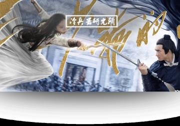 欧洲剑华丽的大护手,为何从未在古代中国出现?这真不是技术的锅