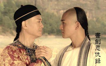 福康安不是乾隆皇帝的私生子,乾隆皇帝为何视如己出?