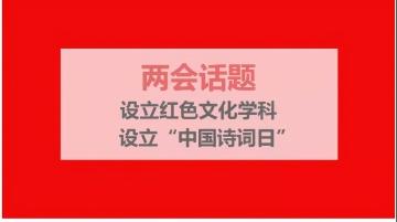 国历君看两会:代表建议将九年义务教育增加到十二年义务教育