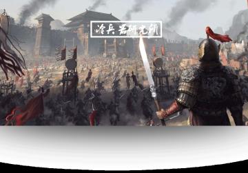 气炸岳飞,还背上千年黑锅,宋金淮西之战如何沦为岳家军谢幕战?
