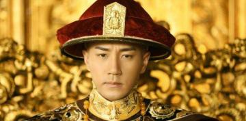 清朝一名探花欠了朝廷一文钱,弄丢了乌纱帽
