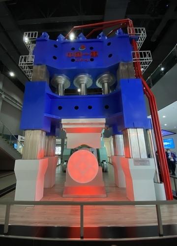 【强国中坚 高质量发展看国企】走近中国一重水压机锻造厂