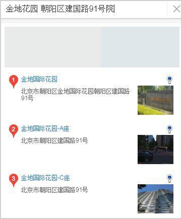 网曝黄晓明与baby降价卖豪宅 位于武汉售价3700万
