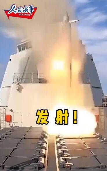 052DL发射鹰击-18画面首曝光:亚超结合突防强 几乎无法被拦截