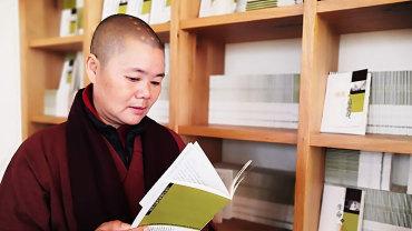 福建泰宁佛教协会倡导疫期潜心修学致力提升