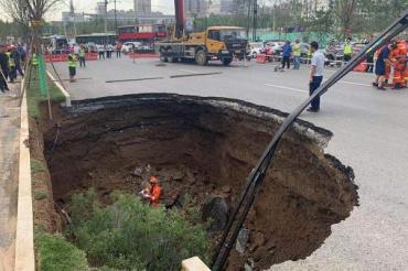 西安发生道路塌陷事故 一女子骑车掉入坑中