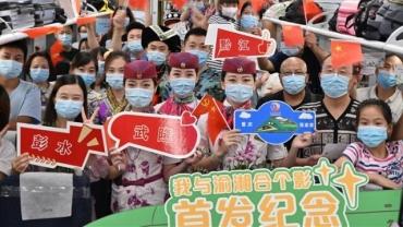 重庆至张家界首次开行复兴号动车组
