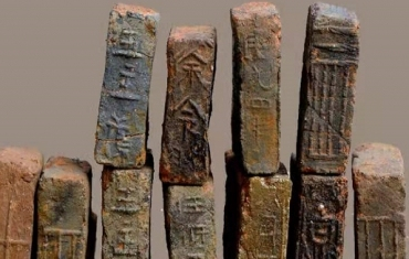 浙江现浙西南最早纪年西汉古墓