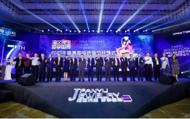 广州市番禺区集聚全球珠宝加工制造企业400多家 组建珠宝产业发展联合会