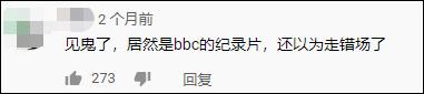 实锤了!看看BBC对中国用的这些小伎俩