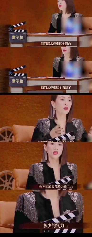 金莎 不喜欢人家攻击我人格 对导师章子怡的点评是不爽、愤怒的