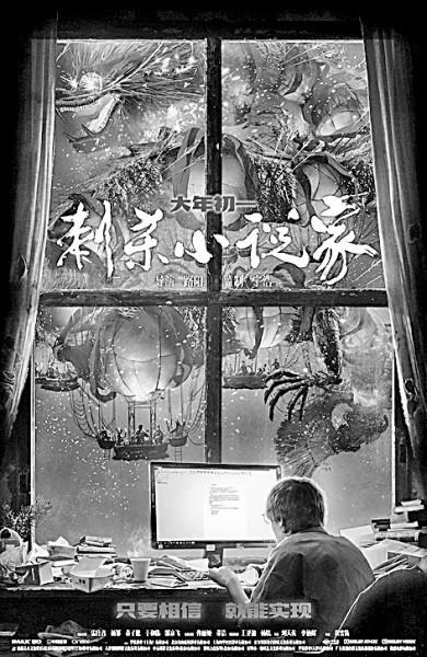 """中国电影:""""国潮""""带热传统文化"""