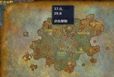 魔兽世界9.0梦境原料纤维获得方法介绍 魔兽世界9.0丝柔烁光蛾怎么获得?