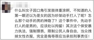 西安地铁事件发酵,被拖拽女乘客已报警