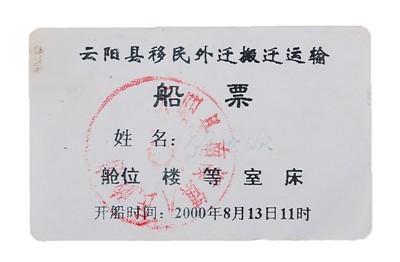 重庆三峡移民纪念馆:铭记百万移民的故事