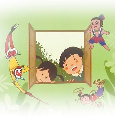 图为原创儿童文学作品《你来到了这个世界》的插图。