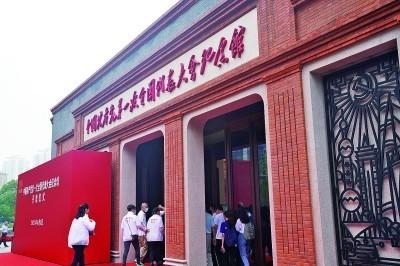 6月3日,观众进入中国共产党第一次全国代表大会纪念馆参观。新华社记者 刘颖摄