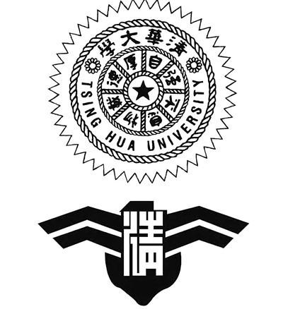 1934年《清华周刊》【向导专号】上公布的清华大学校徽及校章图案