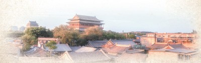 老北京风貌。资料图片