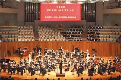 2020年9月2日,中国交响乐团演出《黄河大合唱》,纪念中国人民抗日战争暨世界反法西斯战争胜利75周年。  文化和旅游部供图