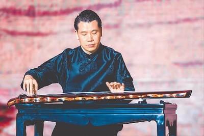 传承千年非遗 活化古琴艺术