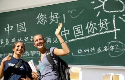 """70多个国家学习""""中文"""",何时""""取消英语""""呢?相关部门已经回应"""