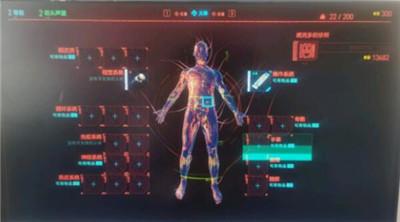 赛博朋克2077游戏总是闪退 2077光学义眼怎么标记敌人?