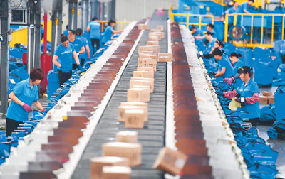 物流行业迅速发展快递企业宣布调价 部分快递员已获收益