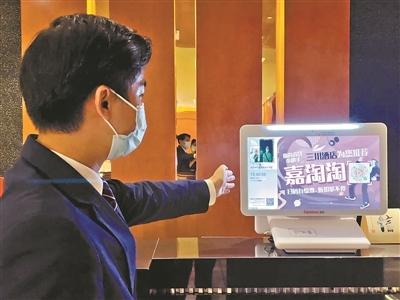 广州酒店业积极筹备三重礼传递城市温度 期待广交会新老朋友到来