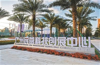 广州民营科技园升级为国家级创新平台 项目总投资额约150亿元