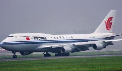 确诊新冠病毒旅客达32例 国航一航班被熔断