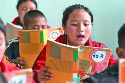 人民教育出版社老中青三代人心声——培根铸魂、启智增慧,用心编好每本教材