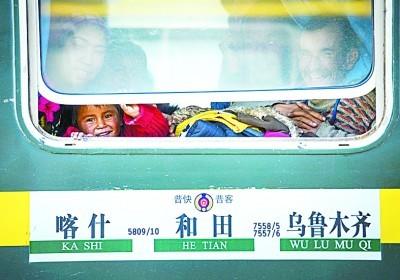 透过画面 听到笑声——新疆32个贫困县全部脱贫