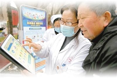 科技赋能,让老年人乐享数字生活(记者观察)