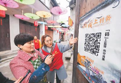 中国数字经济发展活力增强(锐财经)
