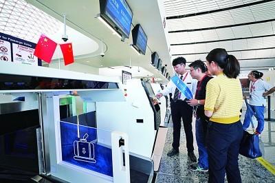 北京:在高质量发展中赓续红色血脉