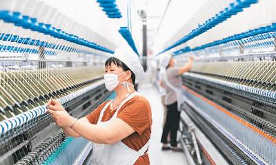 """中国经济""""半年报""""成绩亮眼"""