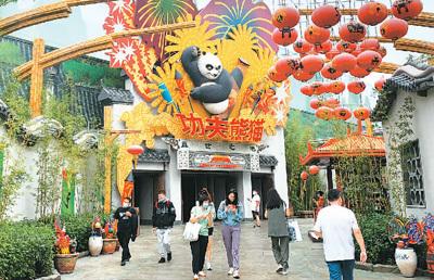 中国旅游走向高品质