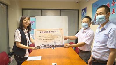 青岛莱西市首张研究生购房券发出,博士凭券购房可抵15万元现金