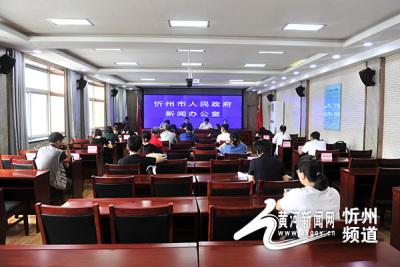 忻州:推进物业管理长效机制 实现规范管理长效惠民