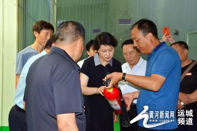 运城市农业农村局局长苏丽红到涉农企业调研安全生产工作
