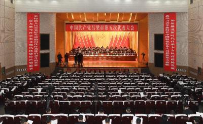 聚焦党代会·吕梁 | 这五年,各项事业取得新成就、迈上新台阶