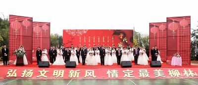破旧俗开新风 吕梁柳林县32对新人举办集体婚礼