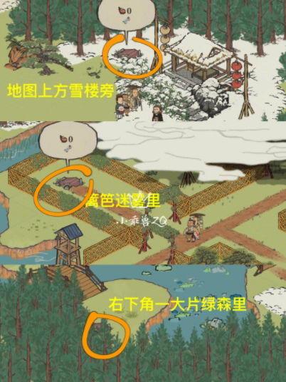 江南百景图春节限时探险迷雾怎么驱散