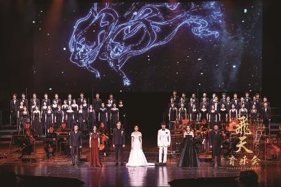 《飞天》音乐会首演 用吟唱触摸历史余温