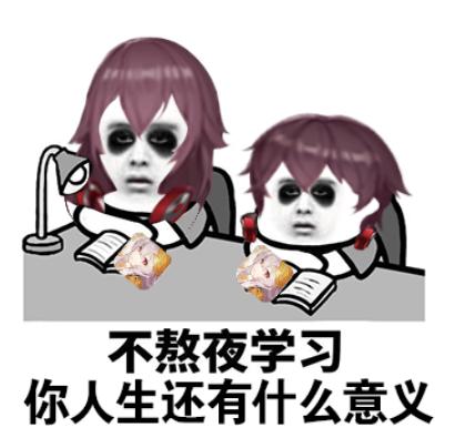 幻书启世录:你见过凌晨四点的阿克夏书馆?馆长人均守夜冠军~