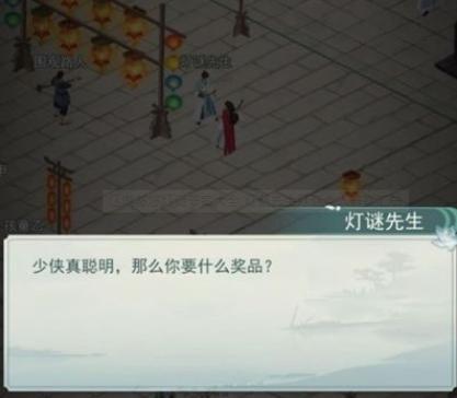 江湖悠悠灯谜答案分享